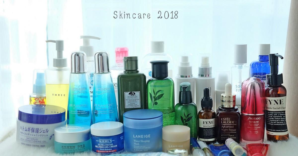 เปิดกรุ Skincare 2018 ตัวไหนร่วง ตัวไหนเริ่ด #เครื่องสำอาง2018