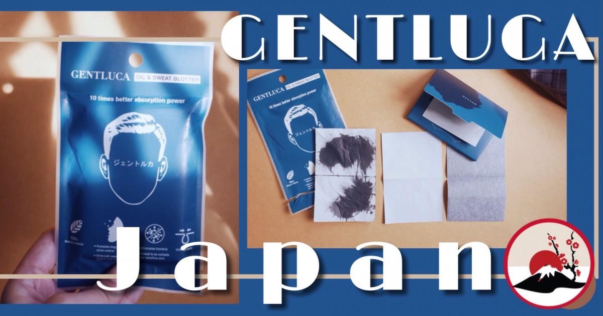 REVIEW   แกะซองกระดาษซับหน้ามันจากญี่ปุ่น ที่ซับความมันได้ดีกว่า 10 เท่า!! จาก GENTLUCA
