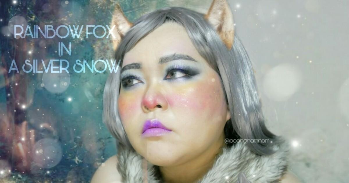 How to: Fantasy สีรุ้ง กับ A Rainbow Fox in a Fairy Silver Snow Wood