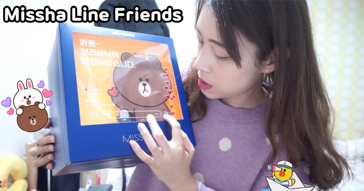 Unbox เปิดกล่องของรางวัลชิ้นใหญ่จาก Missha เกาหลี