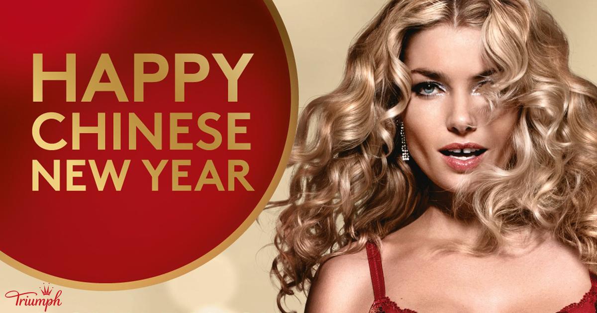 โปรสุดพิเศษ!!! ไทรอัมพ์ร่วมเฉลิมฉลองเทศกาลตรุษจีน