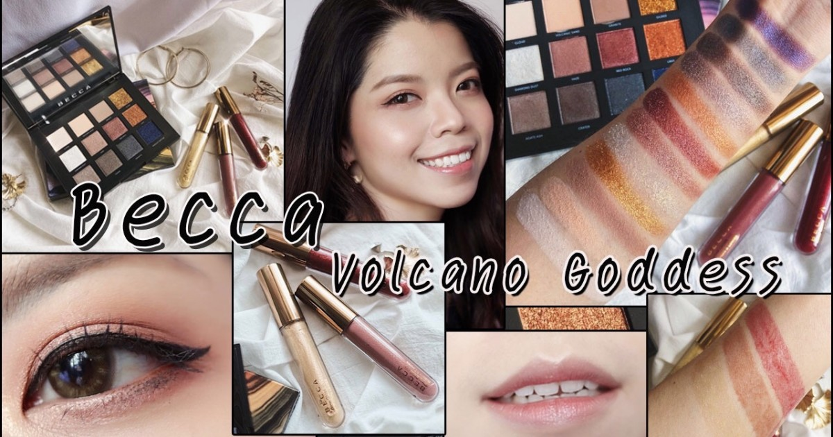 1 Minute Makeup x Becca Volcano Goddess l KoiOnusa