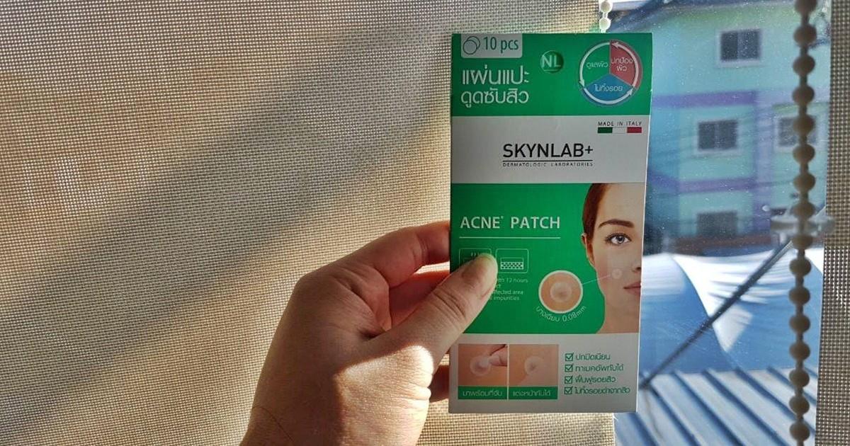 Skynlab Acne Patch กลบสิวมิด ไวทันใจ แต่งหน้าทับได้ชิวๆ