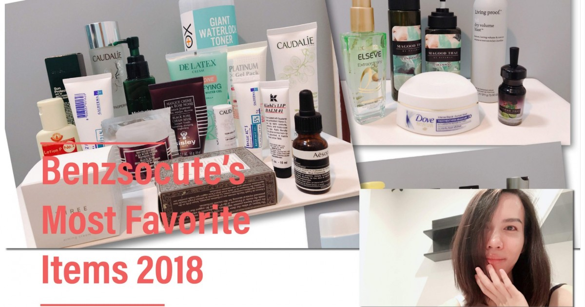 Benzsocute's Most Favorite Items 2018