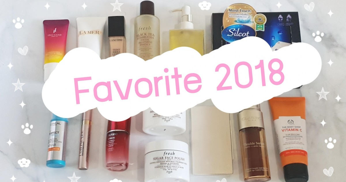 MY FAVORITE OF 2018 :: ใช้แล้วชอบที่สุดประจำปี 2018 ทั้ง Skincare & Makeup