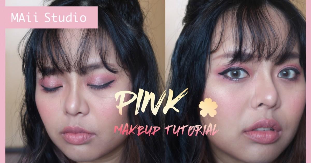 HOW TO: 🌸 Pink makeup tutorial🌸 แต่งหน้าโทนชมพู