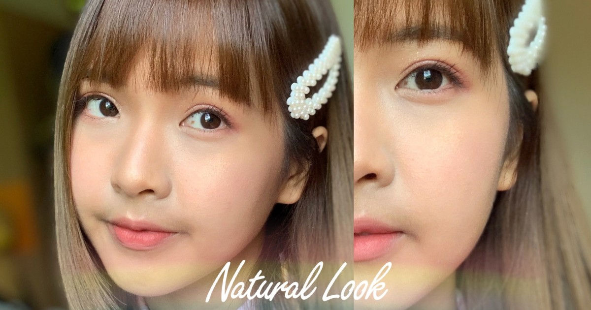 How to + Review : Natural makeup แต่งหน้าลุคเบาๆ น้อยแต่มากเรียบแต่โก้จ้า~