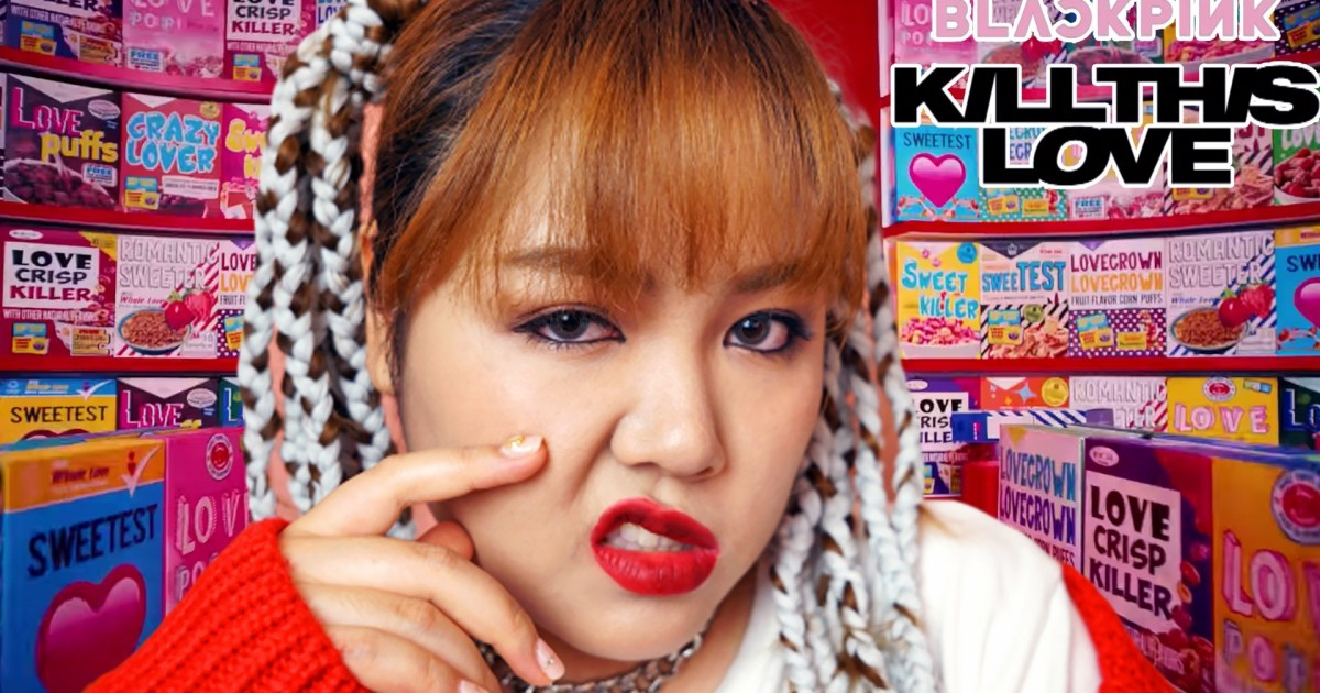 How to LISA BLACKPINK 'Kill This Love'