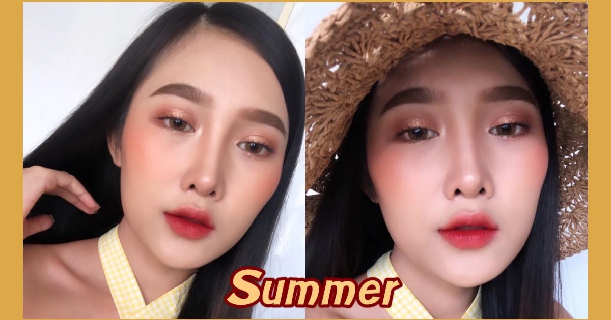 How To โทนแต่งหน้าช่วงซัมเมอร์ส้มๆแดงๆ 2019 Summer look
