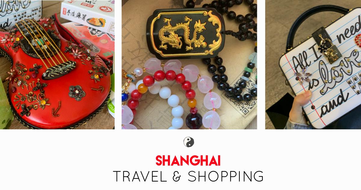 TRAVEL & SHOPPING : เปิดถุงชอปปิงจากเซี่ยงไฮ้