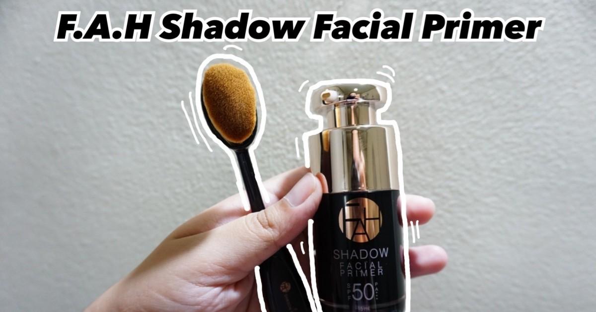 รีวิวF.A.H Shadow Faicial Primer รองพื้นผิวปัง จนร้องขอชีวิต