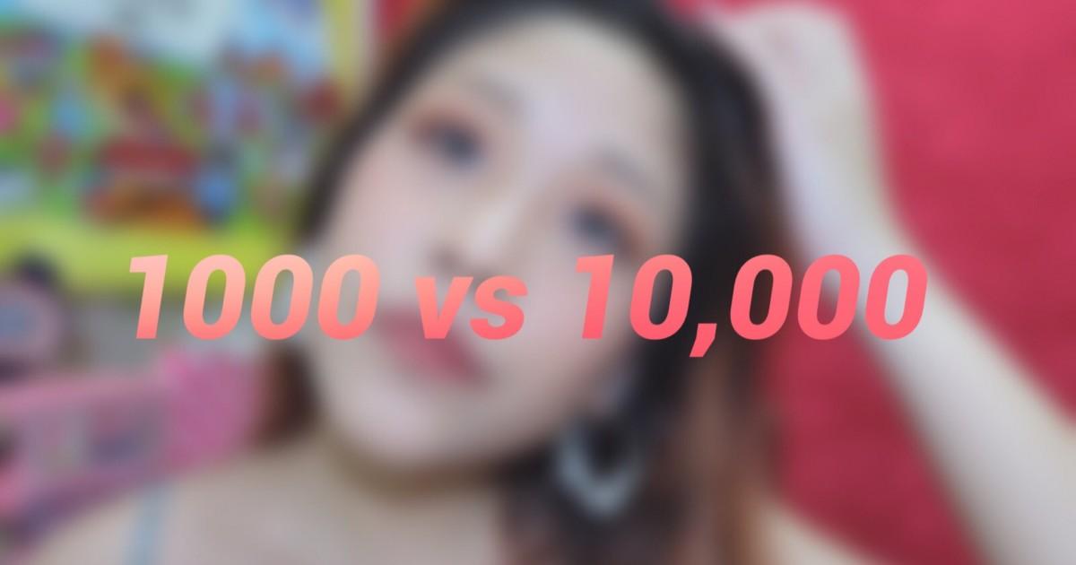 [How To] งบ1000กับ10,000 จะสวยเหมือนกันได้มั้ยน้า