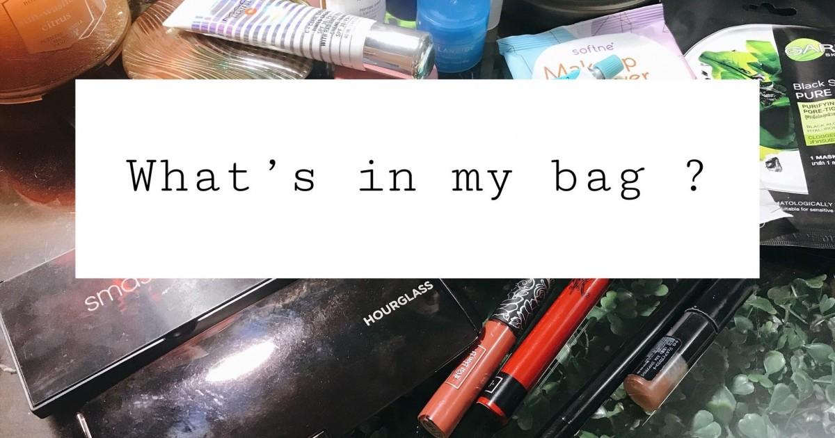 What's in my bag ? เครื่องสำอางยังชีพที่ขาดไม่ได้ไปไหนต้องมีเธออออ