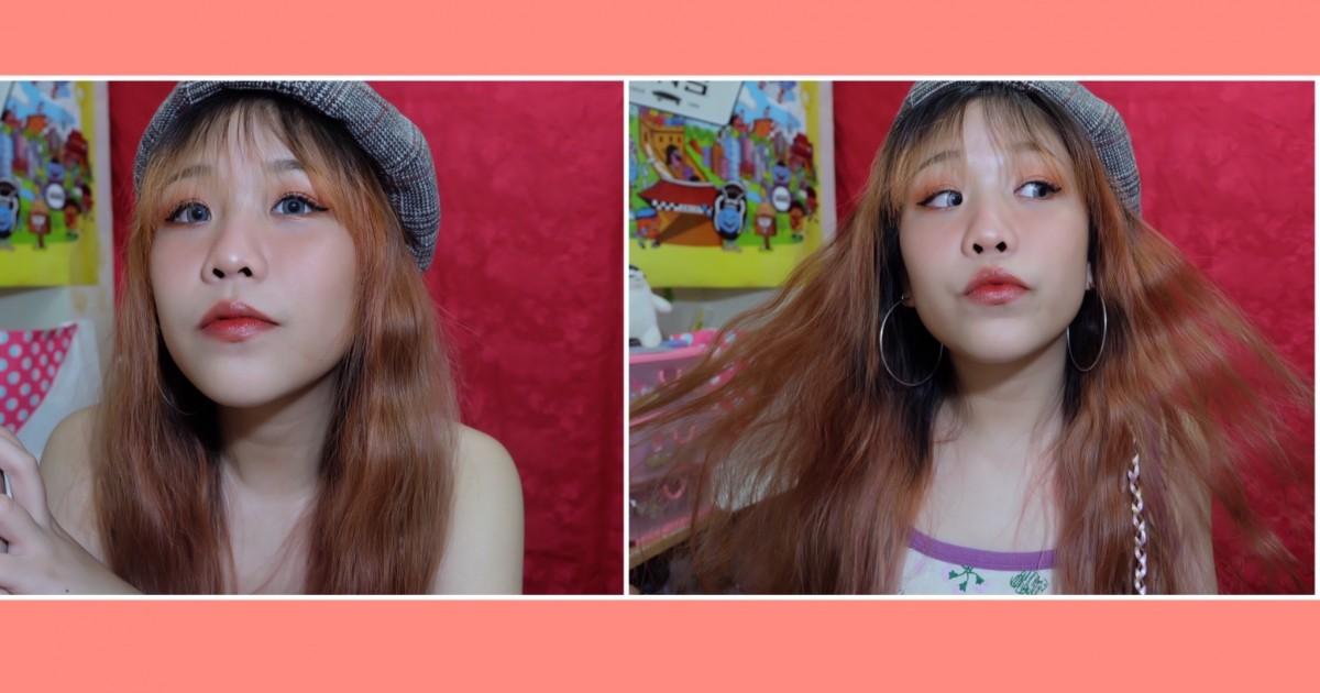 [How to] มาลองคิ้วท์ๆแบบสาวเกาหลีกันงับบ