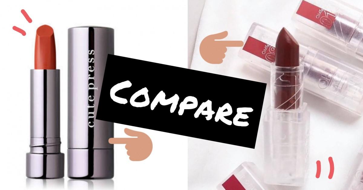 Compare : ระหว่าง Cutepress กับ Oh my tint เพื่อนๆชอบตัวไหนมากกว่ากันค้า   #JebanCompare