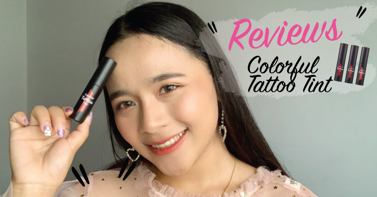 Reviews : Etude House Colorful Tattoo Tint