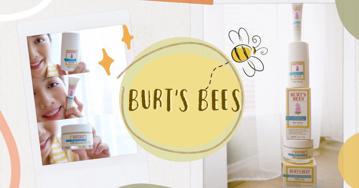Burt's Bees | หยุดวงจรผิวขาดน้ำด้วยสกินแคร์จากธรรมชาติ