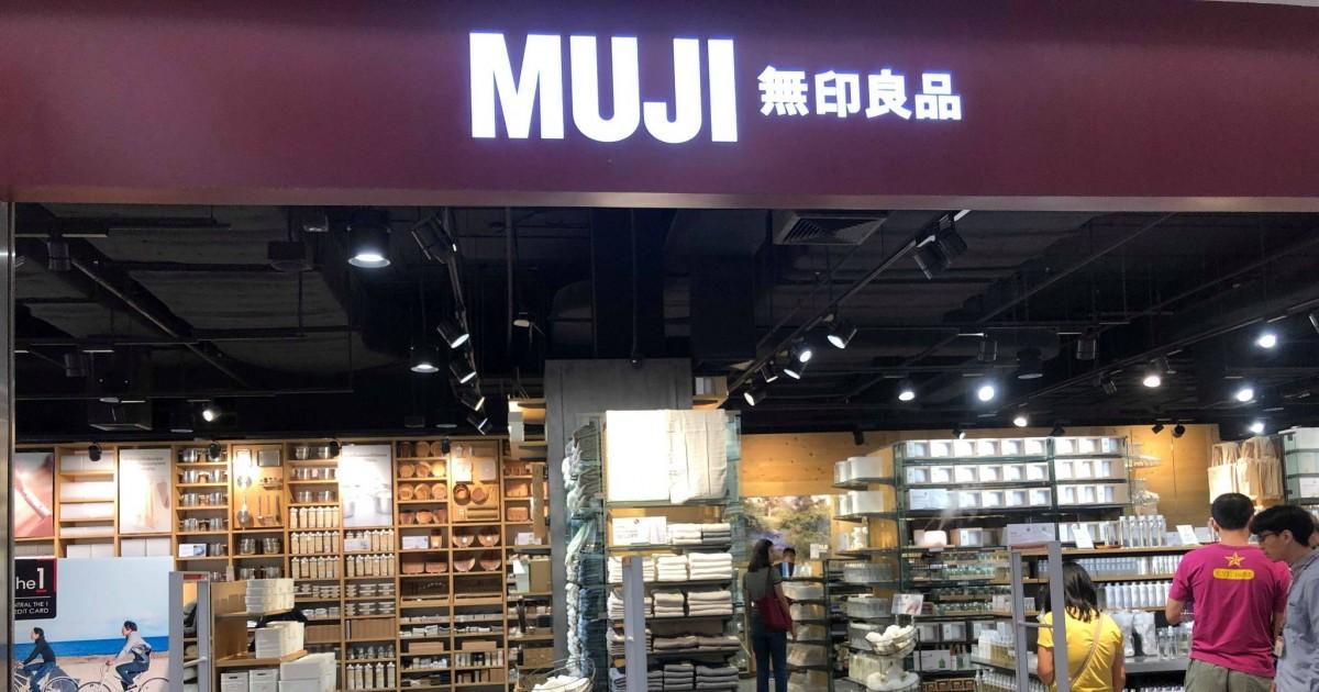 พาไปส่องร้าน Muji ร้านสัญชาติญี่ปุ่นที่ชั้นหลงรัก