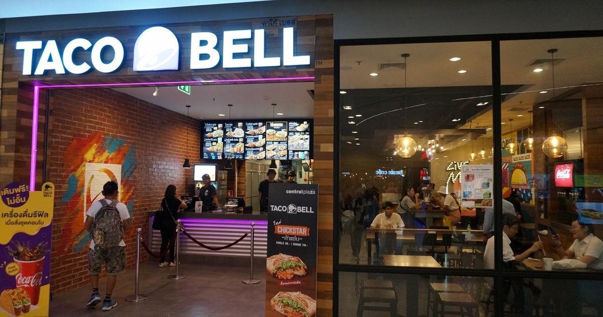 ชวนชิมร้าน Taco Bell