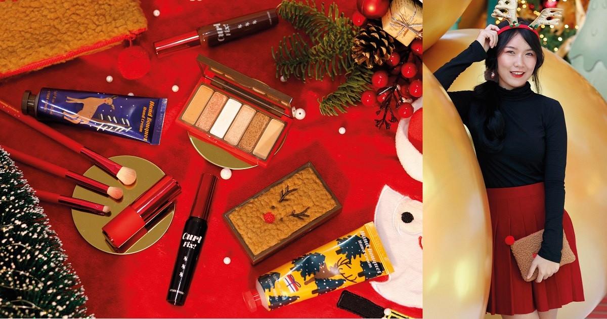 รีวิว Rudolph, Coming To Town Holiday Collection จาก Etude House | KWANGJU