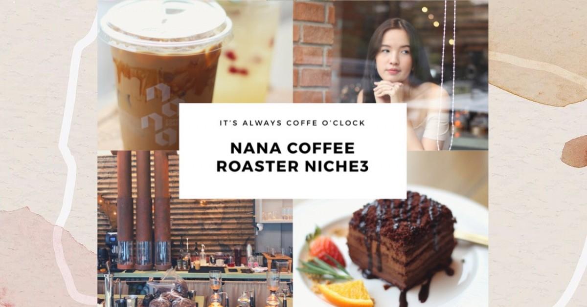 Nana Coffee Roasters Niche3 คาเฟ่ที่เหล่าคอกาแฟต้องมา!!