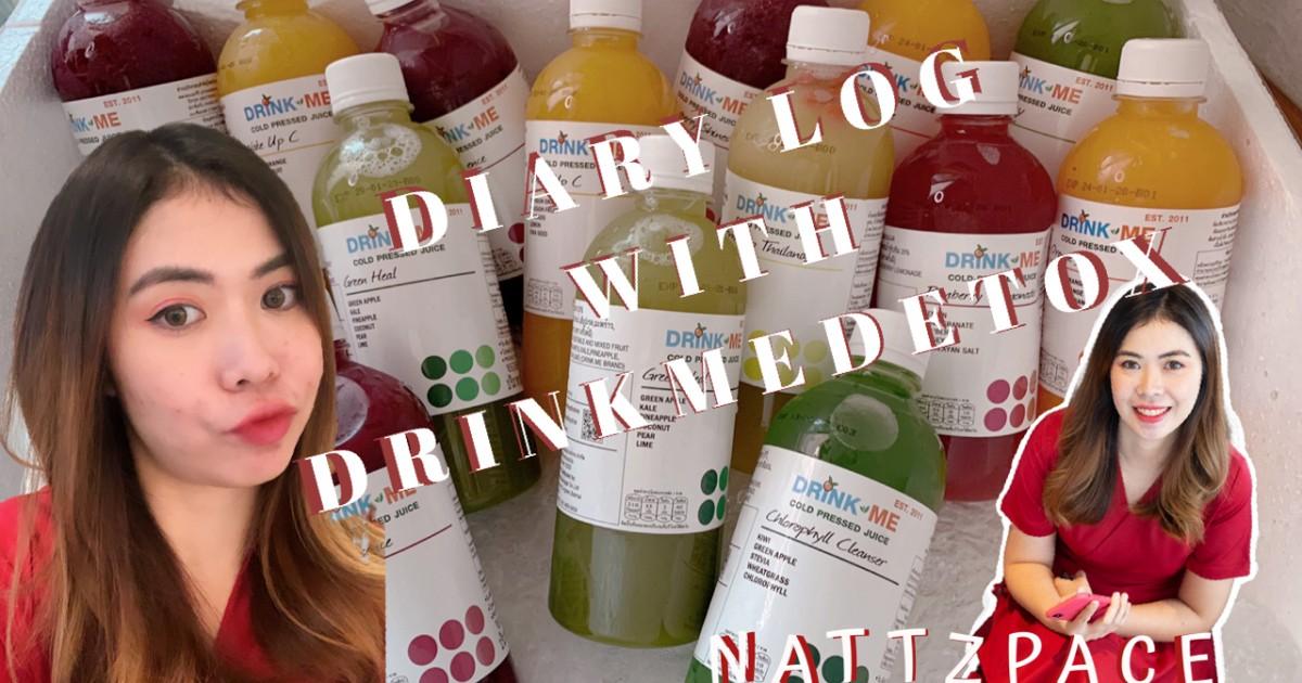 มา Detox กันเถอะ ด้วยน้ำผลไม้ cold press juice by DRINK ME DETOX