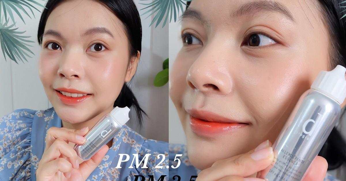 REVIEW 🌤 รอดจากฝุ่น PM 2.5 มาได้เพราะน้องคนนี้ !!