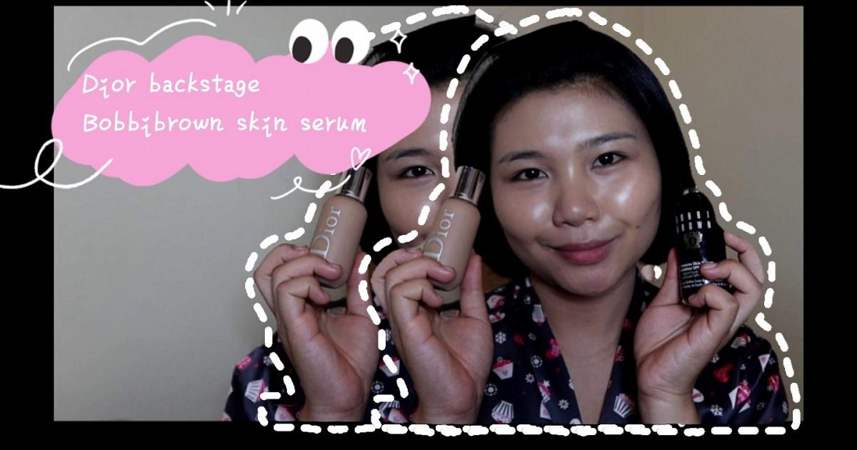 Dior backstage VS Bobbibrown intensive skin serum foundation