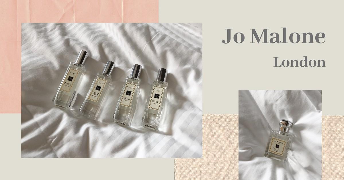แนะนำกลิ่น Jo Malone :-) ขวดแรกซื้ออะไรดี กลิ่นไหนที่ใช่ ♥ + ไอเดีย combine เพิ่มความพิเศษ
