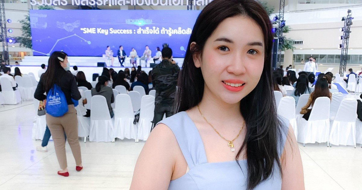 พาเที่ยวงาน SME + ไปชมบูธเซรั่มขายดีจนได้รางวัล