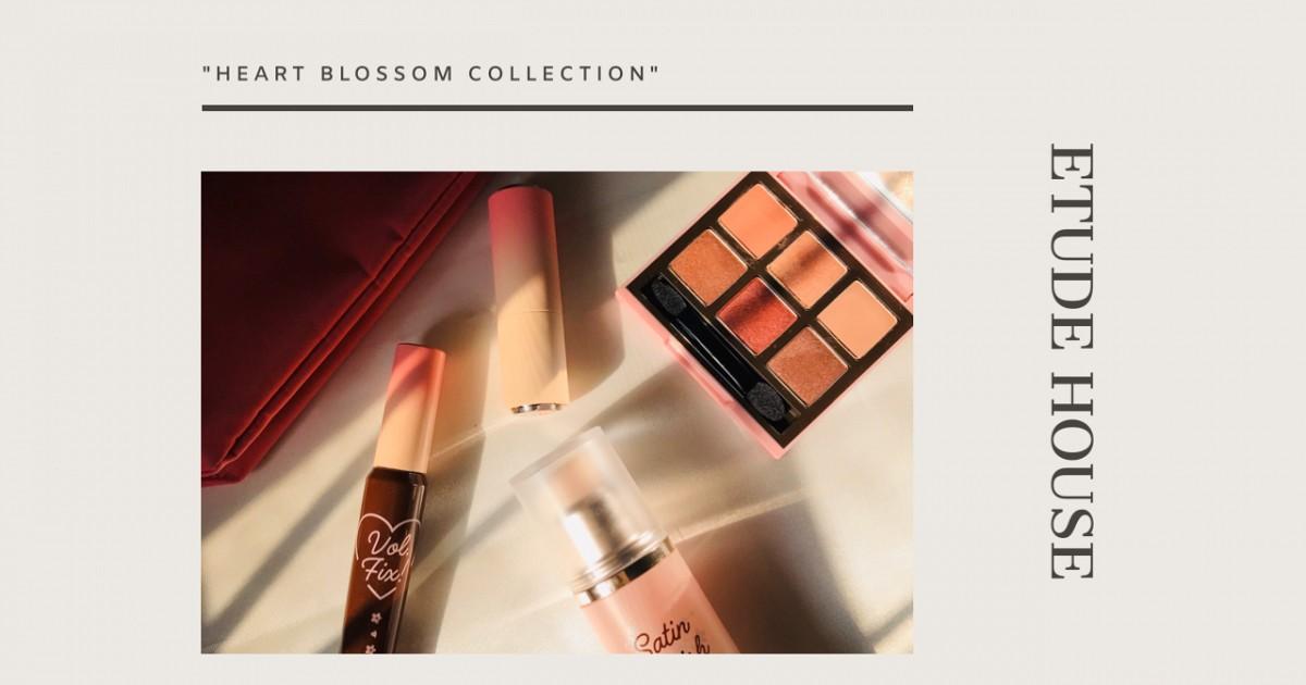 """ผู้โชคดี กับคอลเลคชั่นใหม่ """"Heart Blossom Collection"""""""