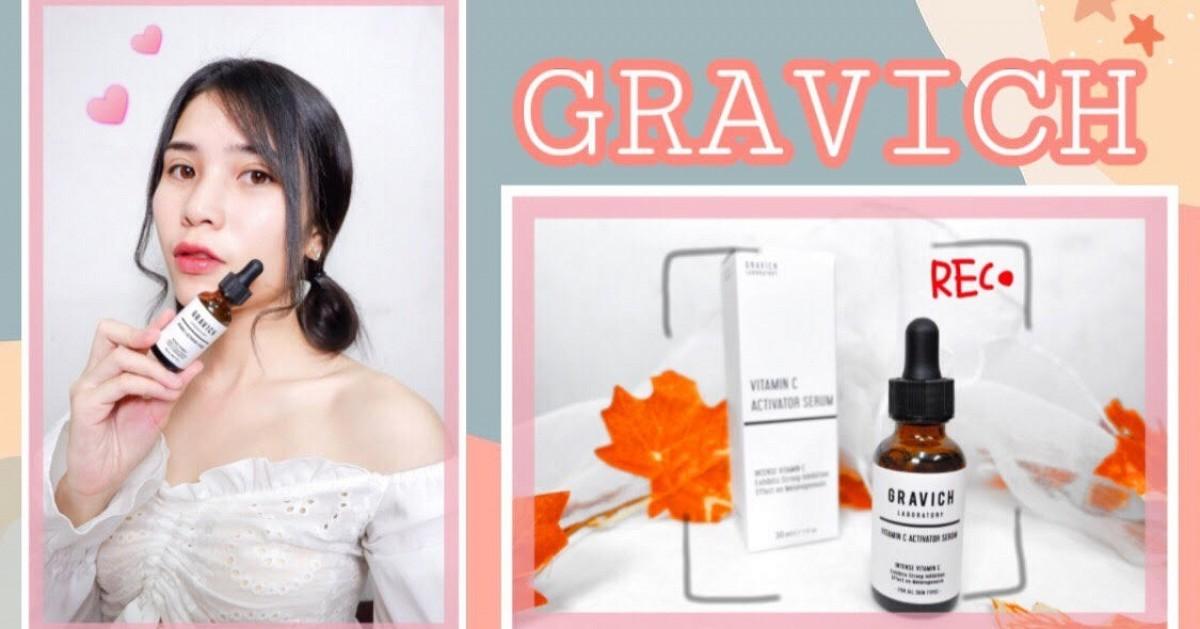 รีวิวหน้าฉ่ำ Gravich Vitamin C Activator Serum วิตามินซีเข้มข้น 60 เท่า
