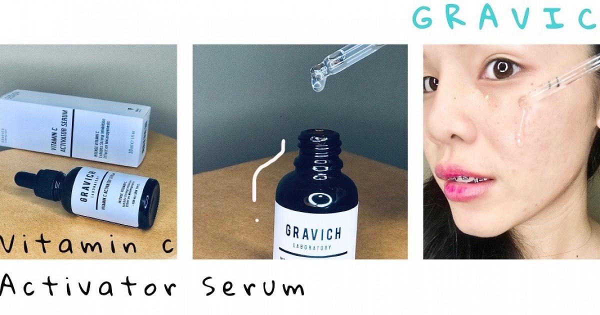 คุณพระ 💢 วิตามินซีที่ให้ความเข้มข้นถึง 60 เท่า! Gravich Vitamin c serum