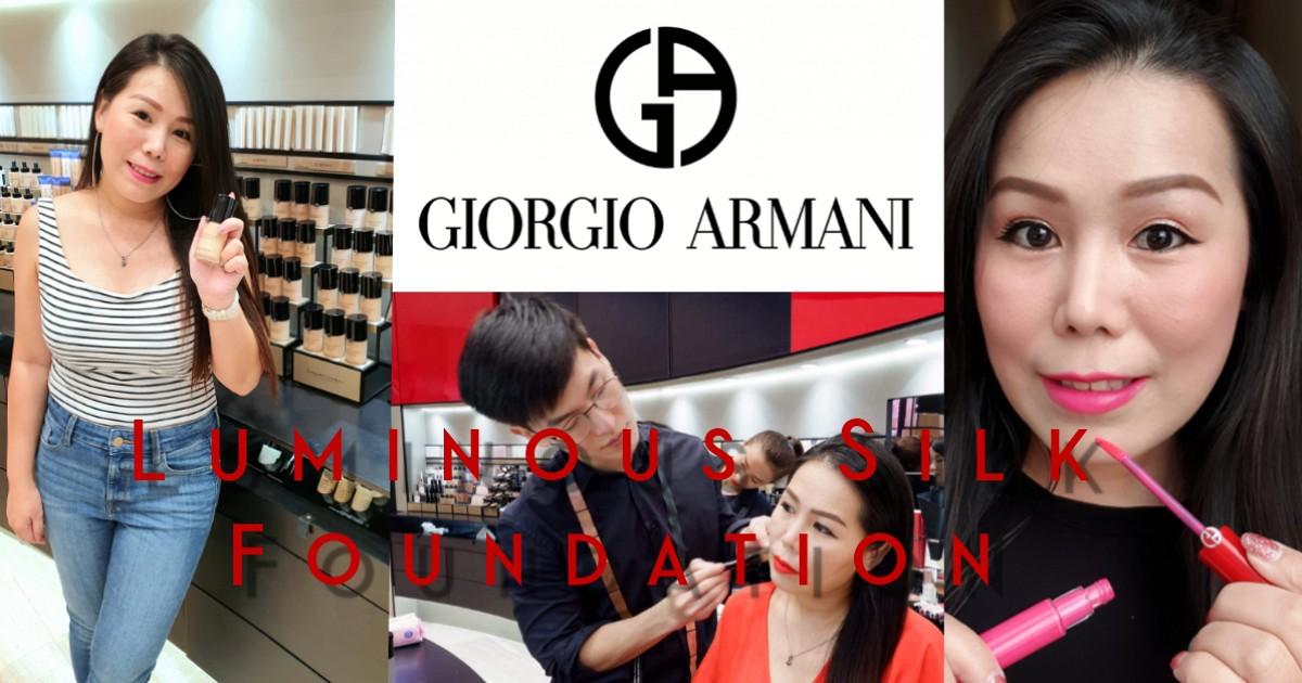 ประสบการณ์เลือกรองพื้นที่บูทีค Armani Beauty สาขา CENTRAL@centralwOrld