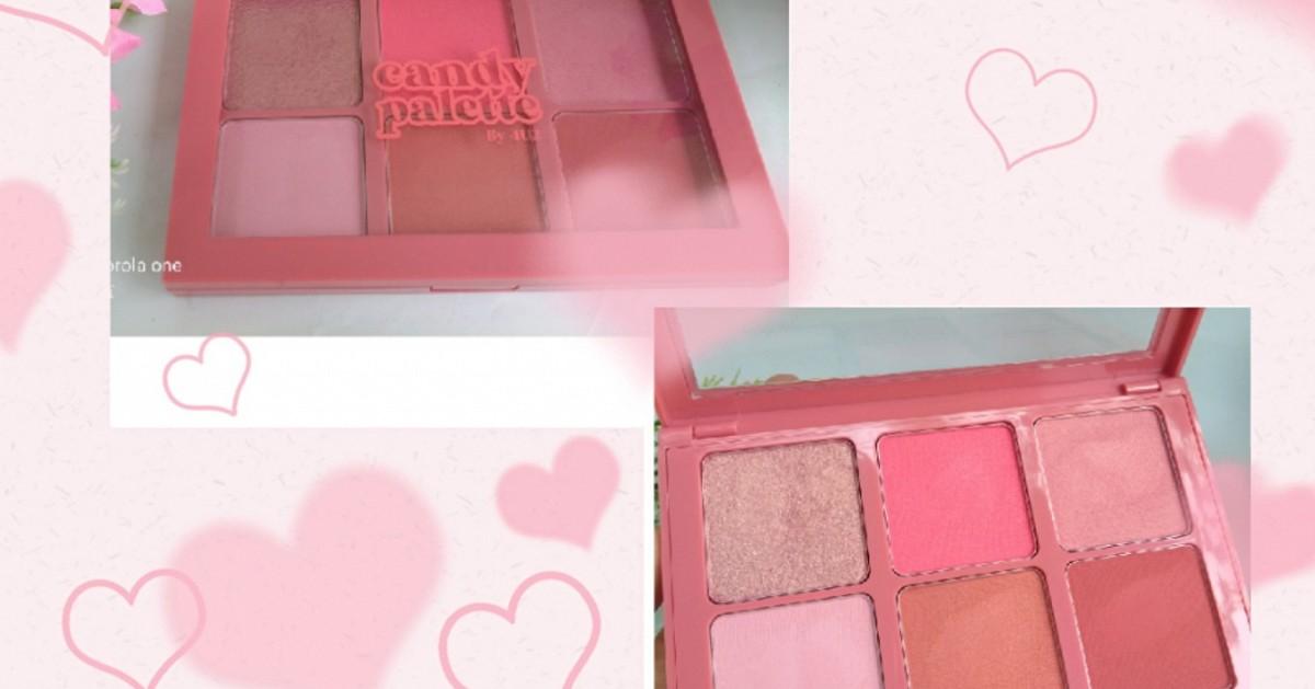 4u2 Candy Palette   ให้มันเป็นสีชมพู