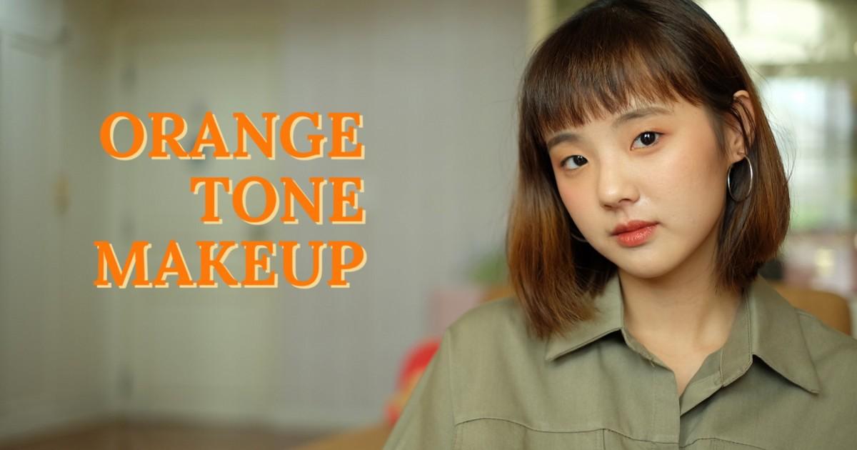 แต่งหน้าโทนส้มอิฐ (บล็อก) 🍊Orange Tone Makeup | Dearkiko