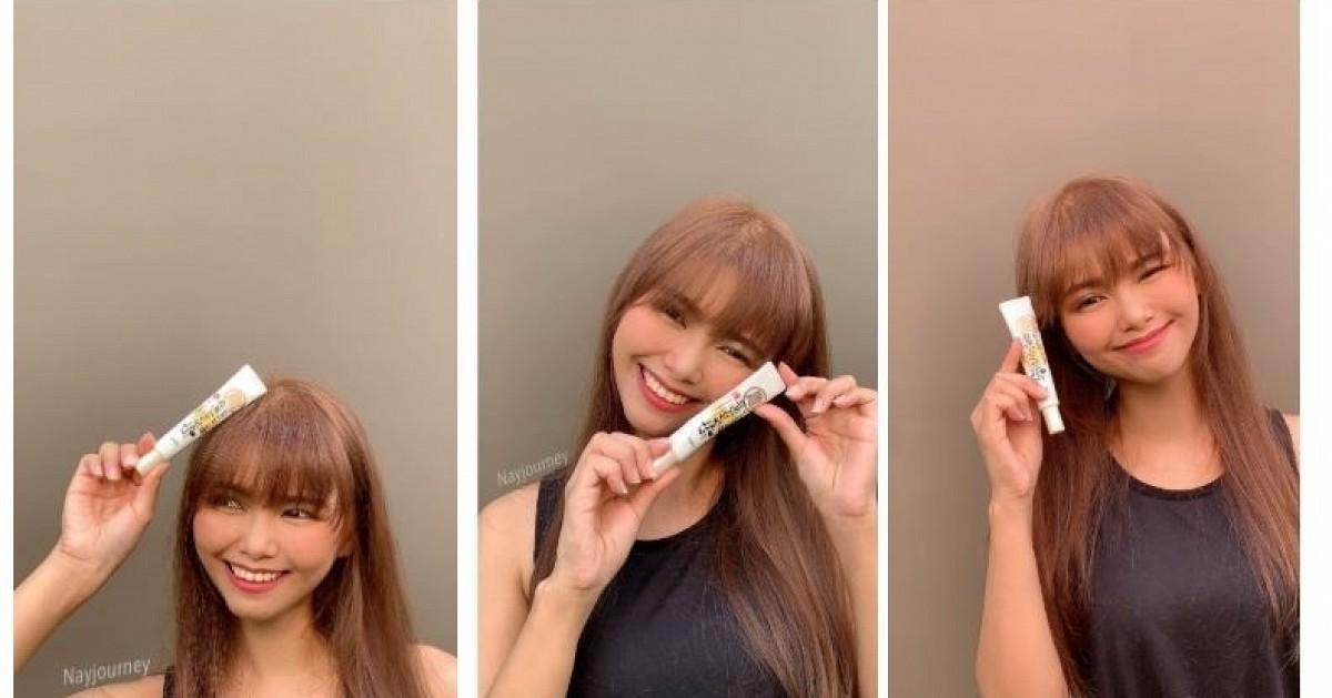 ใหม่ล่าสุด จากญี่ปุ่น !!!! บอกลาตีนกา ลดเลือนริ้วรอย ยกกระชับผิว