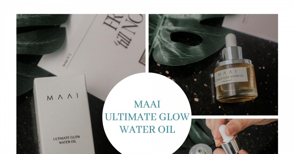 """ล็อคอายุผิวด้วยเซรั่มหน้าใส """"MAAI Ultimate Glow Water Oil"""""""