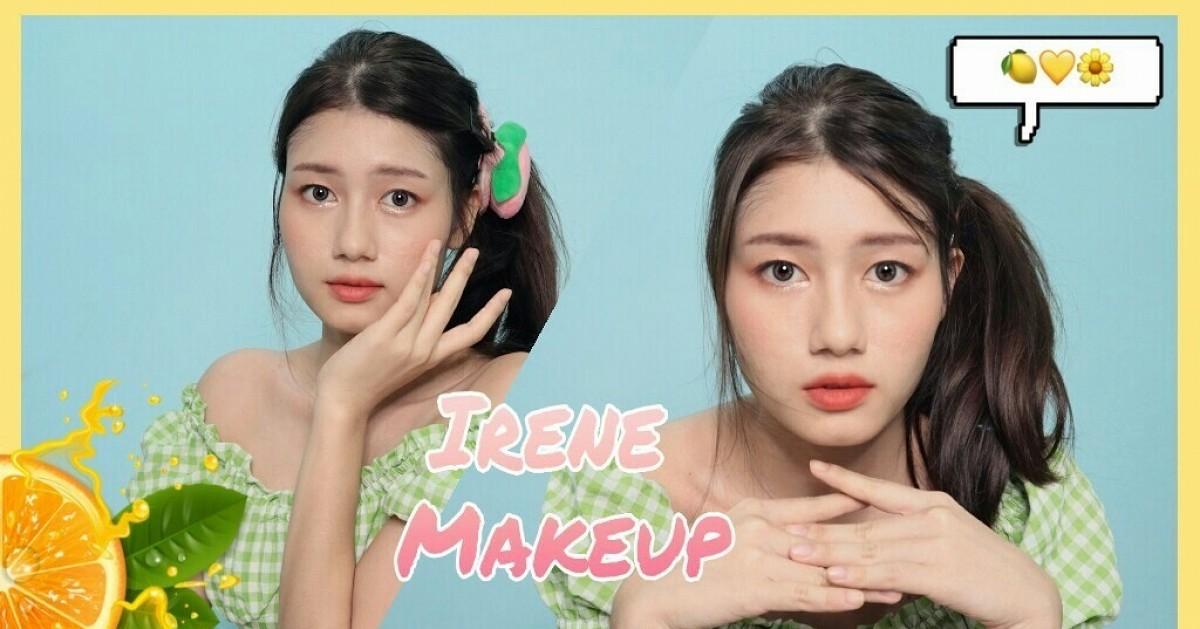 How Toแต่งหน้าตามไอรีน Red Velvet (PowerUp)' MV🍉 Irene Cover Makeup BeriCin