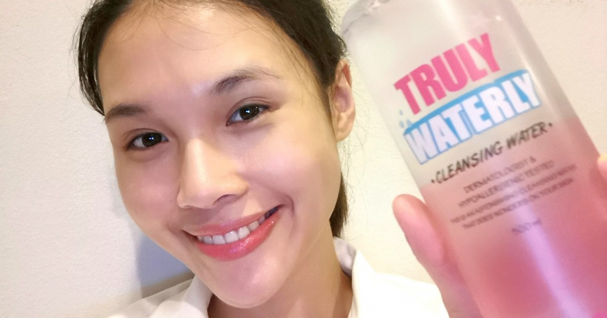 Faith in Face Truly Waterly Cleansing Water ของมันต้องมี!!!