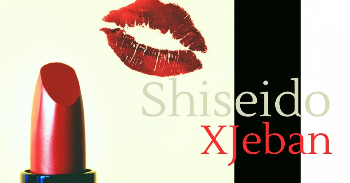ทู้นี้พี่ขอรีวิว ShiseidoxJeban