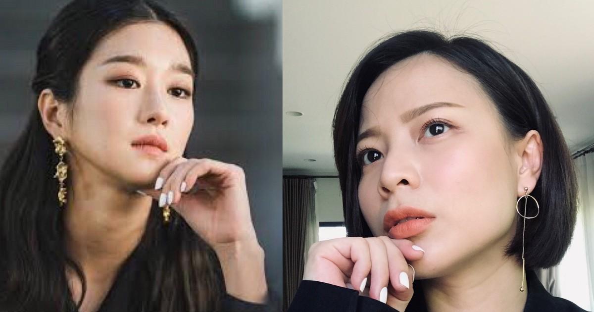 Review Lip สีโทนนางเอก โกมุนยองซีรี่ย์It's Okay to Not Be Okay