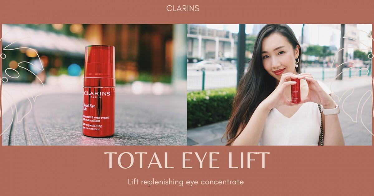 CLARINS New! Total Eye Lift Expert Eye Care ❤️ ตอบโจทย์ทุกปัญหาผิวรอบดวงตา