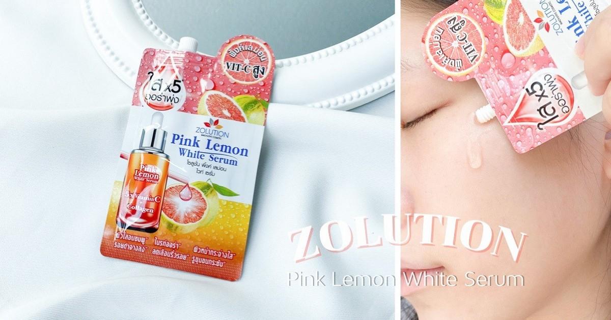 อยากหน้าใสอมชมพูดูสุขภาพดีต้องลอง Pink Lemon White Serum