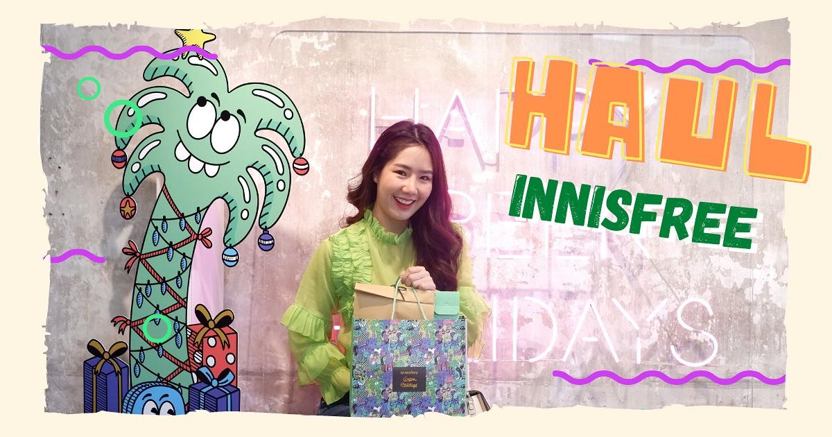 เปิดถุง HAUL Innisfree Green Holidays ต้อนรับเทศกาลแห่งความสุข