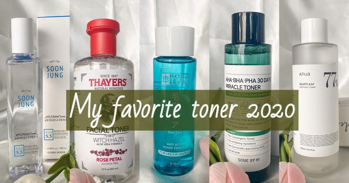 My favorite toner2020