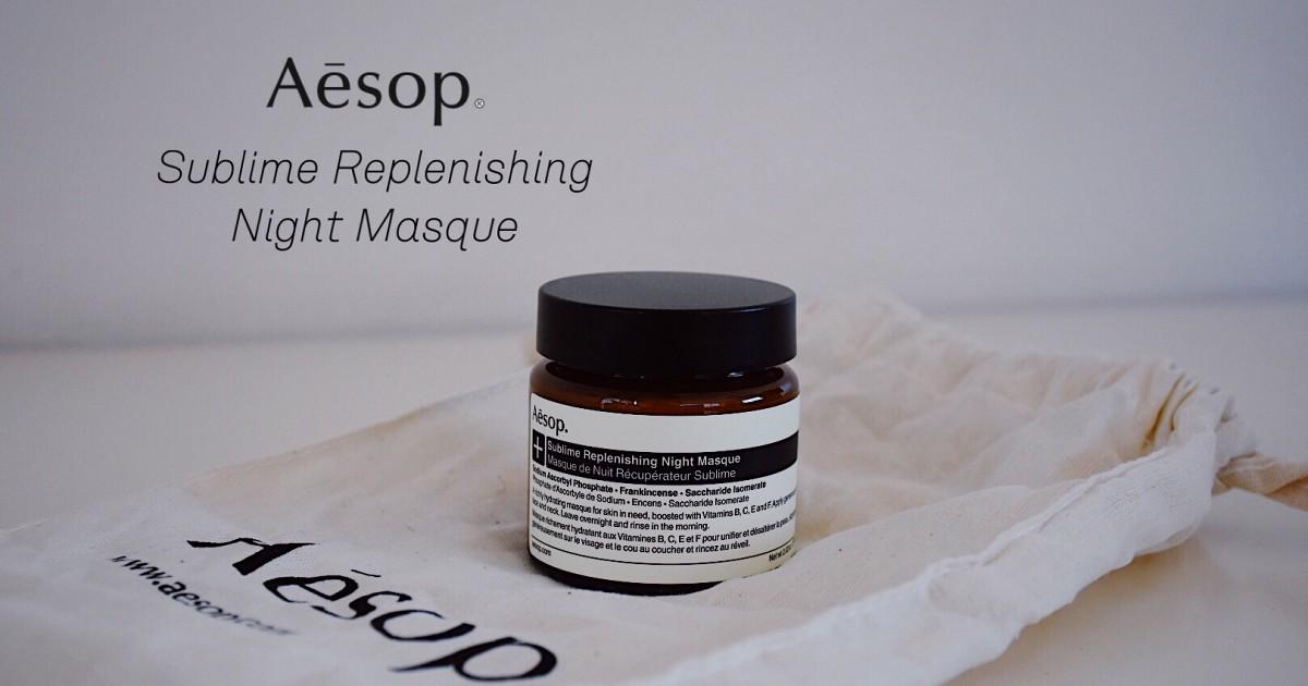 🤍✨เติมความว้าวให้ผิวในยามค่ำคืนกับ Aesop Sublime Replenishing Night Masque รับรองตื่นขึ้นมาแล้วจะรักผิวกว่าที่เคย✨