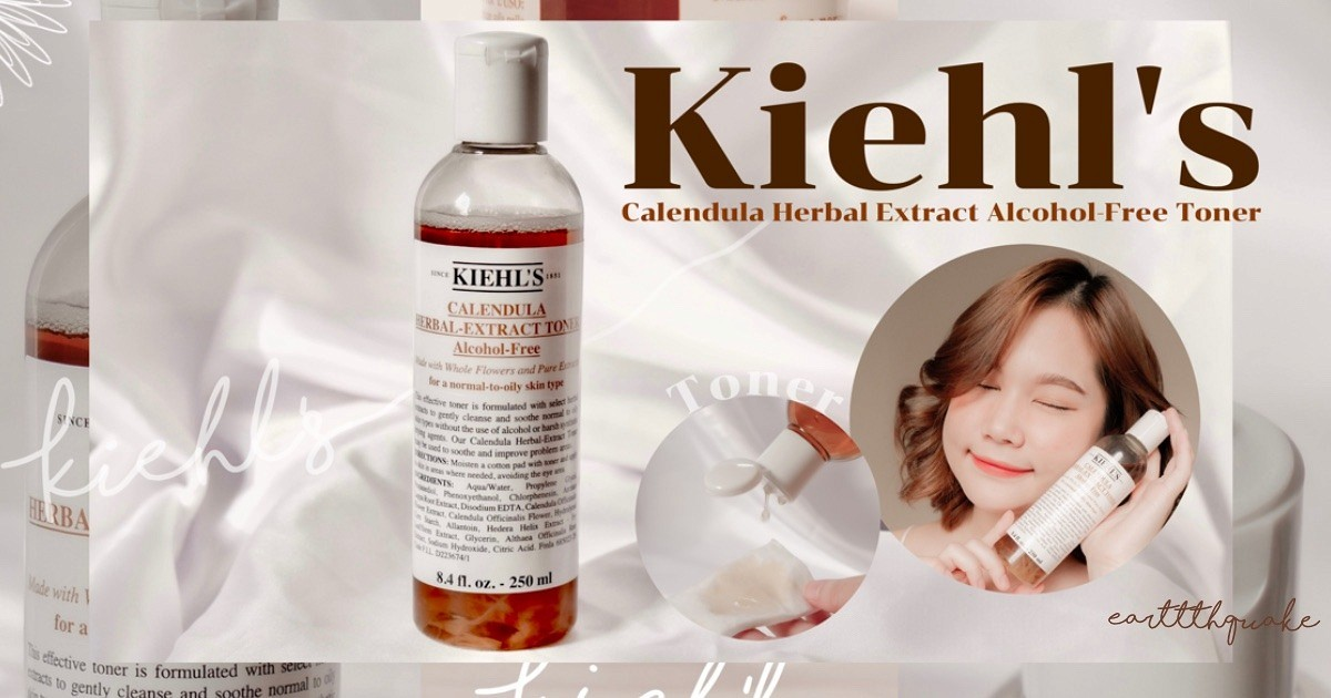 Review : Kiehl's Calendula Herbal Extract Toner Alcohol-Free 🌼 โทนเนอร์ที่สุดแห่งปี