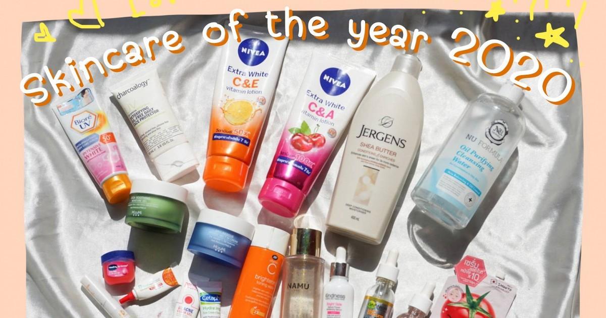 Skincare of the year 2020 ที่ใช้แล้วชอบจนซื้อใช้ซ้ำ <3