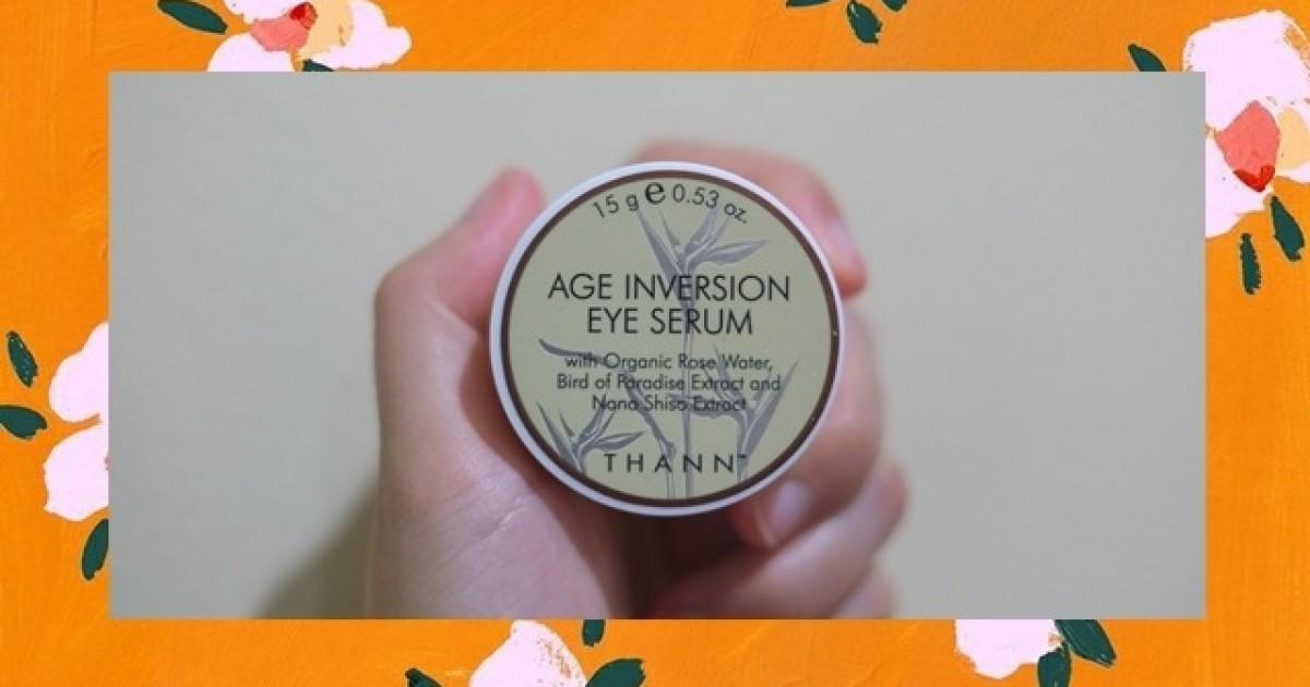 บอกลาใต้ตาคล้ำ กับ Eye Serum ที่คุณคู่ควร ❤